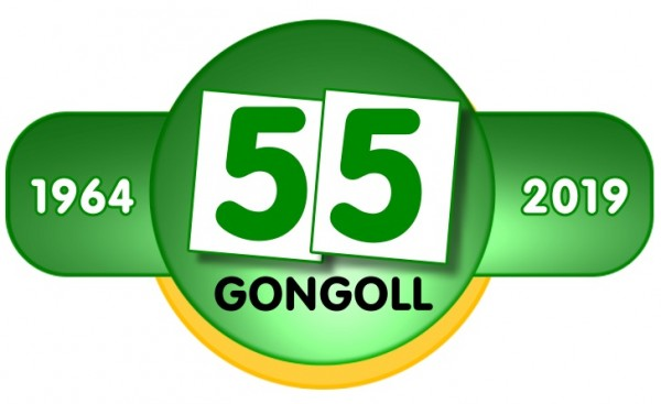55-Jahre-Gongoll-Logo-Blog-Jubil-um